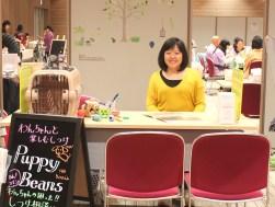 ☆お知らせです☆PuppyBeansが先日参加したイベントが、品川ケーブルテレビで放映されます♪ しつけ相談ブースが映っているかは見てのお楽しみ♪です。ドキドキ・・・。 http://puppybeans.tokyo/info/entreene/