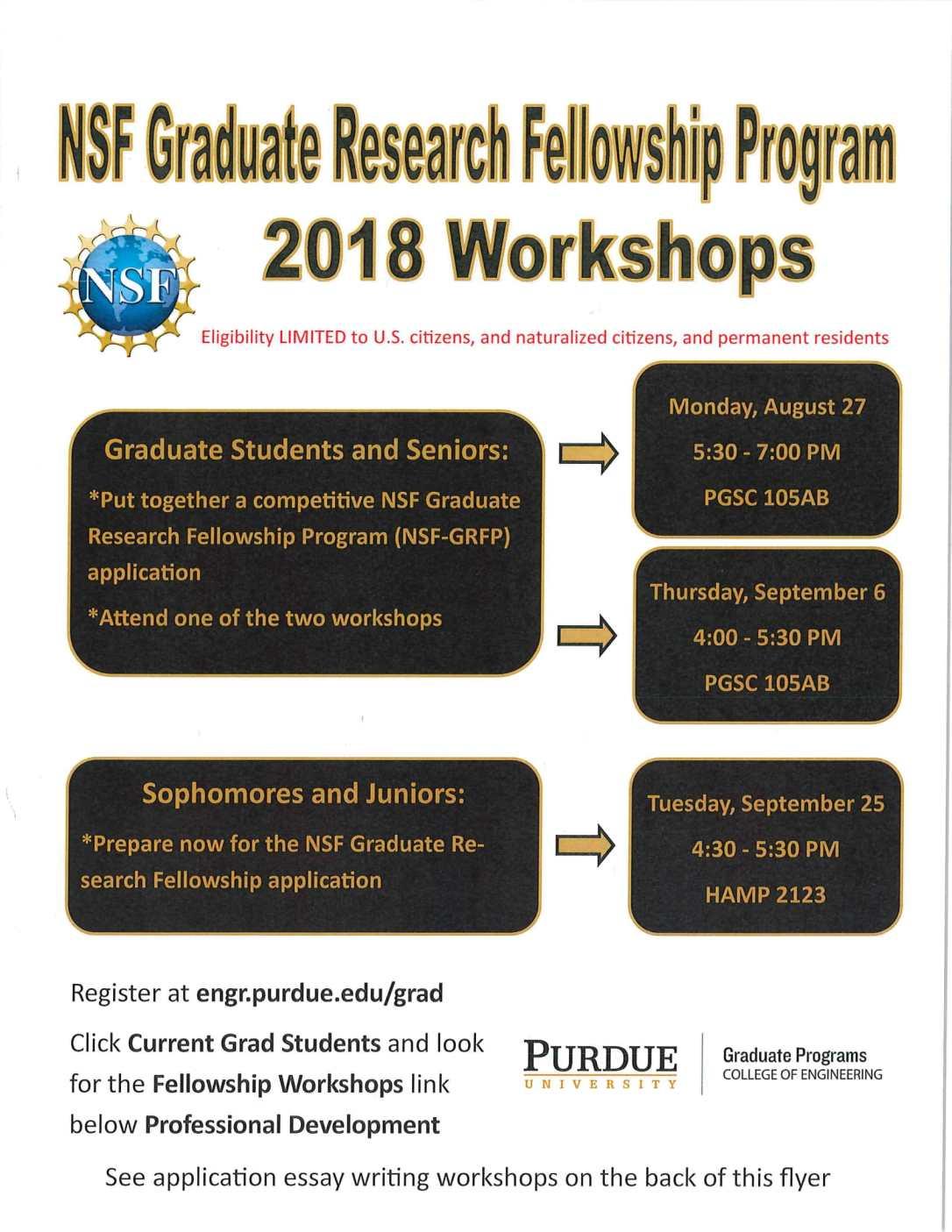 NSF workshops 2018 flyer (2)-1