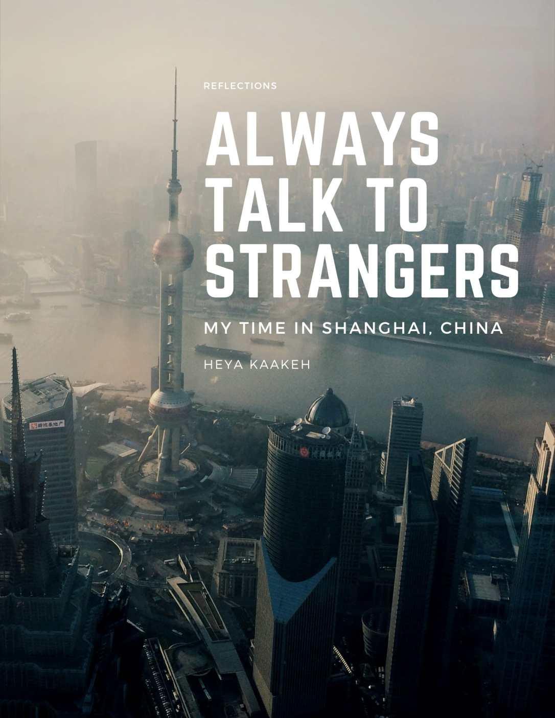 Heya_LEAP_Shanghai_story-1