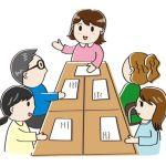 小学校の参観日 懇談会欠席は大損かも!自己紹介は怖くない