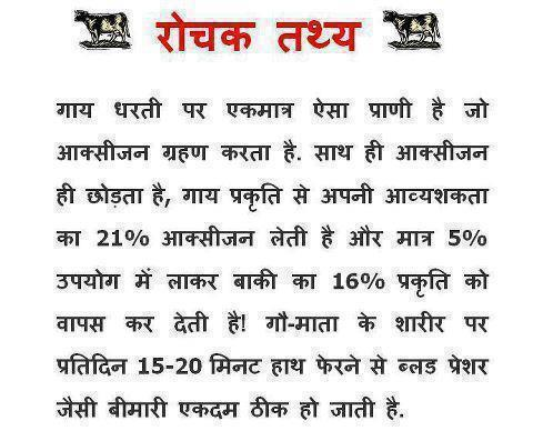 identify mother cow | purecowghee -Formula of Purity as ...