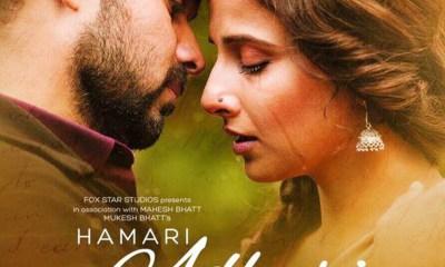 Hamari Adhuri Kahani Song Lyrics