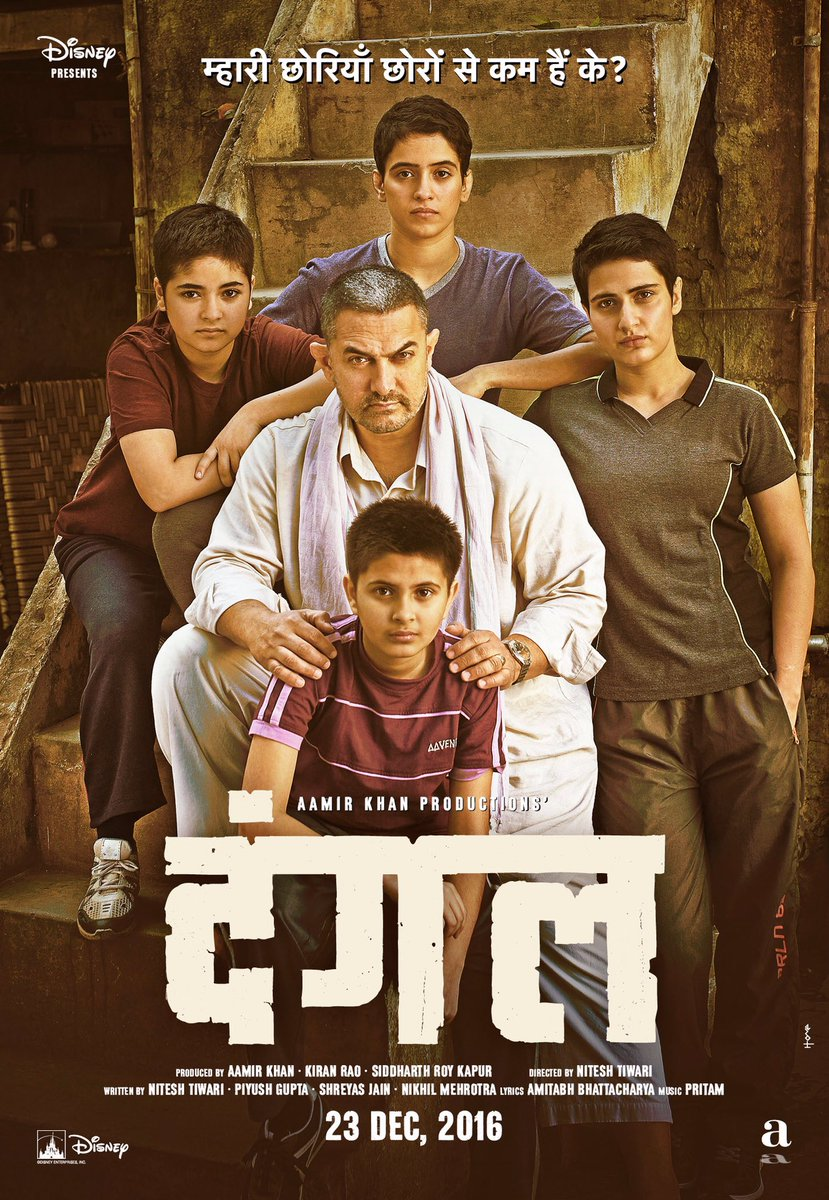 Dangal Official Poster Starring Aamir Khan