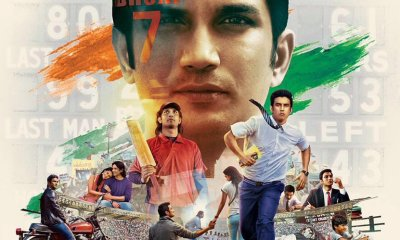 M S Dhoni The Untold Story Official Poster