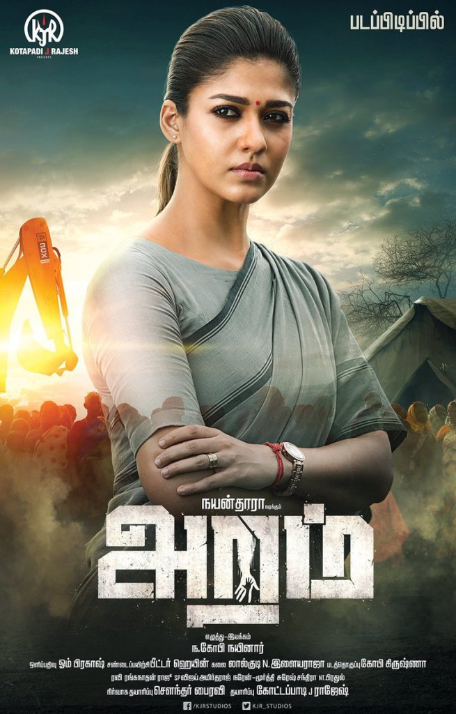 Finally Nayanthara's 55th Movie Firstlook Released