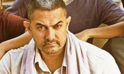 Haanikaarak Bapu Lyrics – Dangal | Aamir Khan