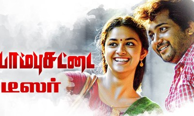 paambhu-sattai-movie-teaser-released-bobby-simha-keerthy-suresh