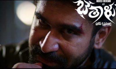 Vijay Antony's Bhetaludu/Saithan 10 Minutes Movie Video   Tamil,Telugu  