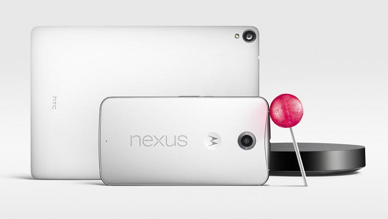 Nexus Android 5.0 Lollipop devices lineup