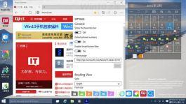 Project Spartan on Windows 10 build 10009
