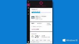 Cortana for Windows 10 different languages
