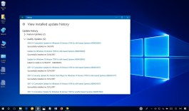 Windows Update history list with KB4056892
