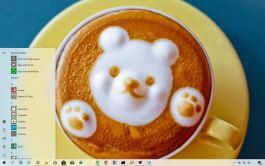 Coffee Art theme for Windows 10