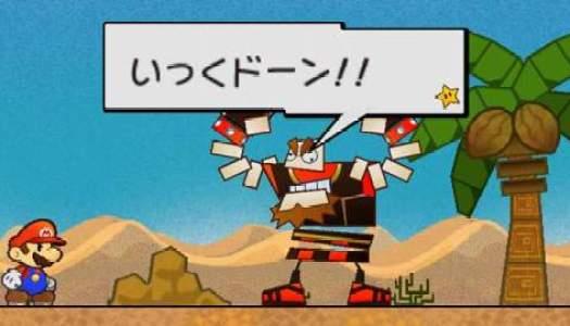 TONS of Super Paper Mario Screens