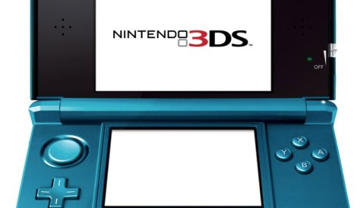 E3 2010: More 3DS Demo Footage