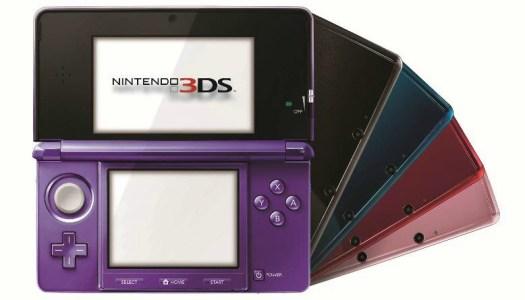 Cyber Monday Wii U & 3DS Deals