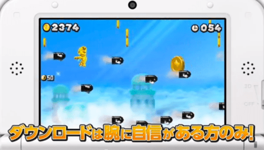 Japanese Nintendo Direct Video – New Super Mario Bros. 2 DLC Levels