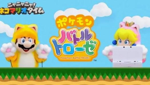 The Cat Mario Show launches onto European eShop