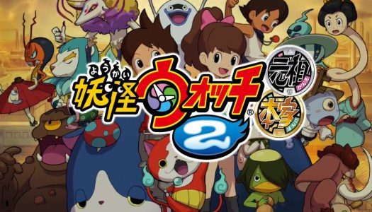 Japanese Sales Charts: Yokai Watch Passes 2 Million Sales (Week Ending August 10, 2014)
