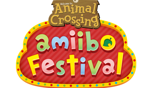 Animal Crossing Amiibo Festival Bundle Spotted