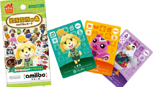 Amiibo Cards Coming In Waves and Some Could Be Shiny