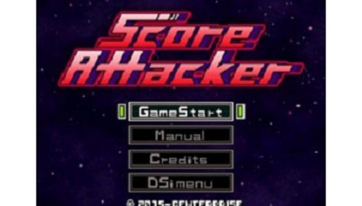PN Review: Score Attacker (DSiWare)