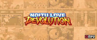 noitu-love-banner