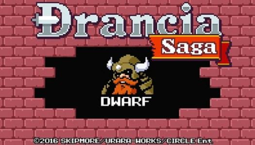 Review: Drancia Saga (Nintendo 3DS)