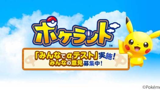 Meet Pokéland, the next Pokémon mobile game
