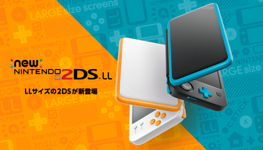 Japan's sales charts for July 10 to July 16 2017: 2DS LL debuts on top