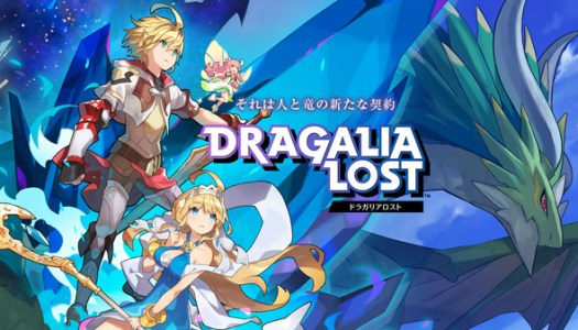 Dragalia Lost mobile game announced