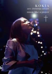 KOKIA_2011_DVD