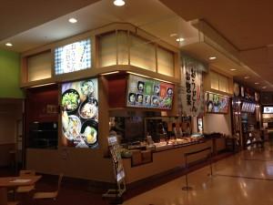 麺の匠02