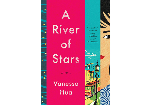 a river of stars vanessa hua