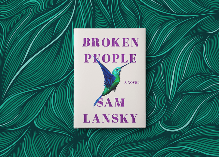 best books of 2020 broken people sam lansky