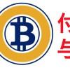 最新情報!仮想通貨 ビットコインゴールド コインチェック 付与