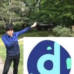 仮想通貨district0x DNT ディストリクトゼロエックス