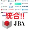 【仮想通貨】金融庁が2つの仮想通貨業界団体統合!16社でスタート!