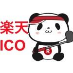 【仮想通貨】楽天ICO「楽天コイン」を発表!大手企業も参入か!?