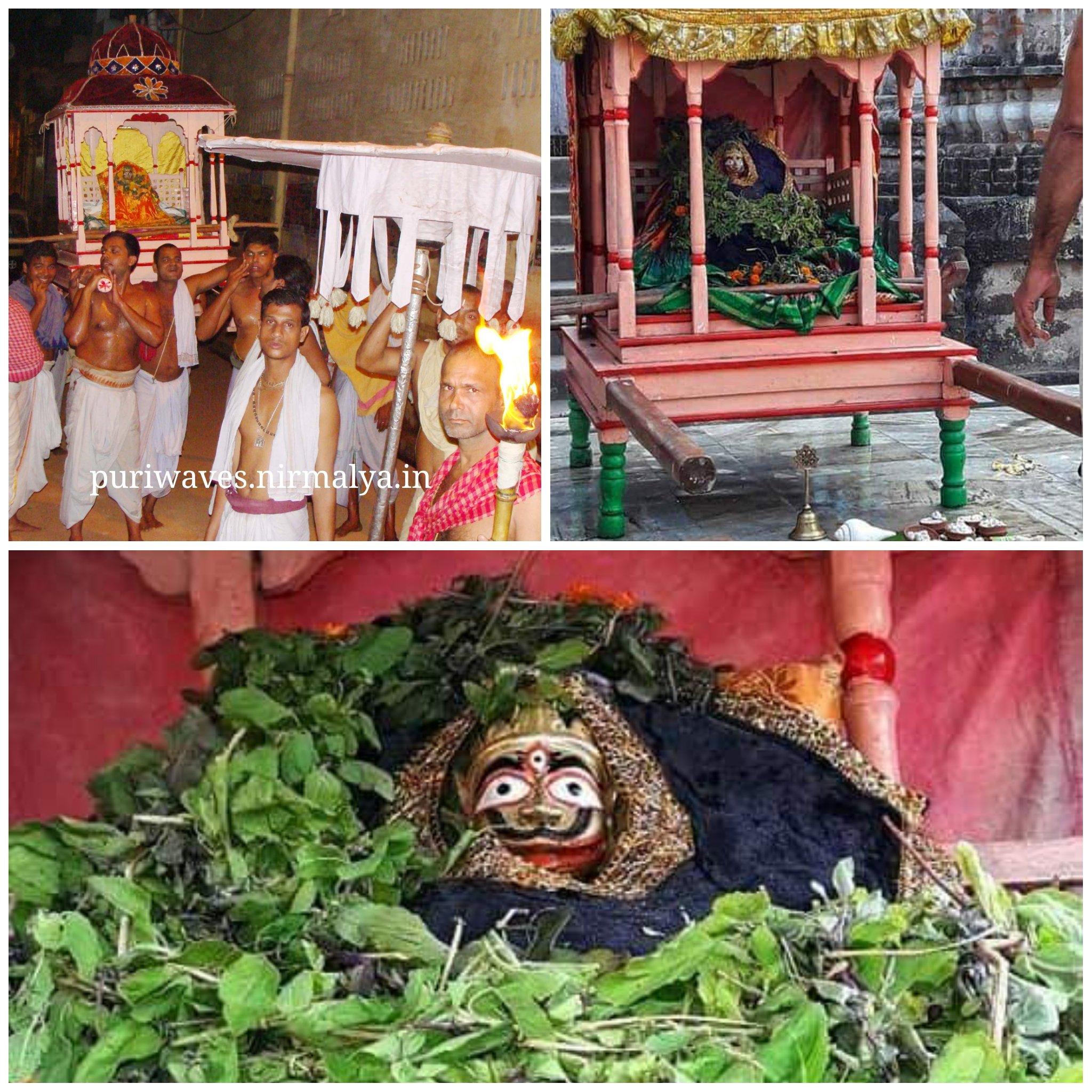 Worshiping of Lord Nrusigha In Shrikhetra