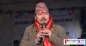 Suresh Kumar Rai - Himal Samsad
