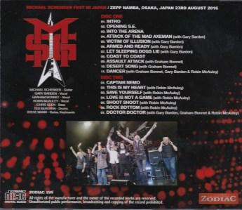 MSG-Osaka 2016-Zodiac_IMG_20190115_0004