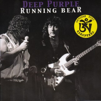 DP-Running Bear-Tarantura_IMG_20190204_0001