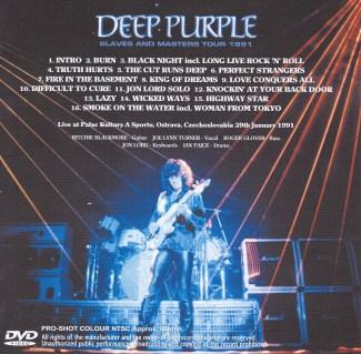 DP-Wicked Night-DVD_IMG_20190413_0002