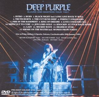 DP-Wicked Night-DVD_IMG_20190413_0002