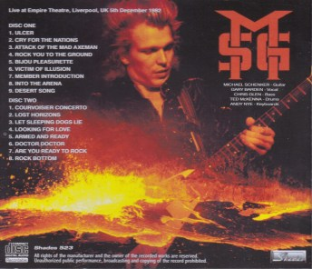 MSG-Empire 1982-Shades_IMG_20190401_0003