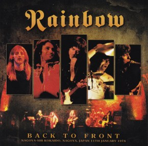 Rainbow-Back To Front-C&S_IMG_20190402_0001