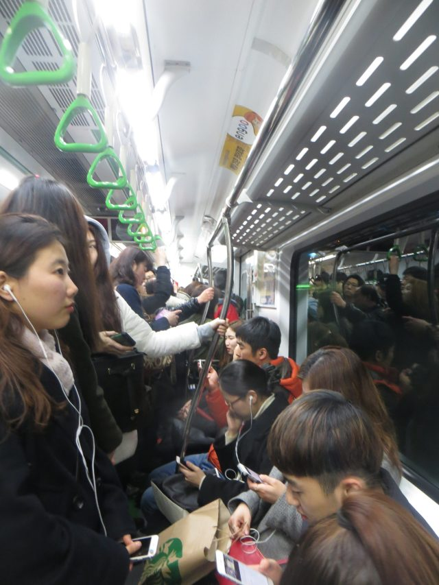 My first time on the Seoul Subway. Pretty packed, February 26, 2016
