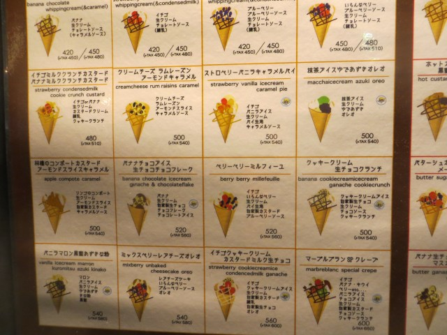 Crepe menu. took me forever to pick one, March 24, 2016