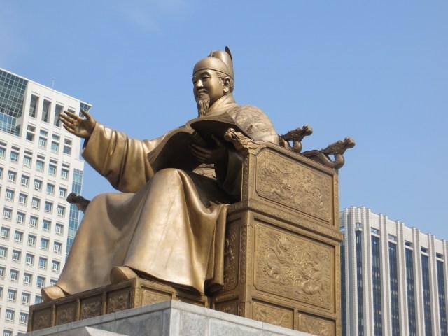 A famous figure of Korea, May 28, 2016